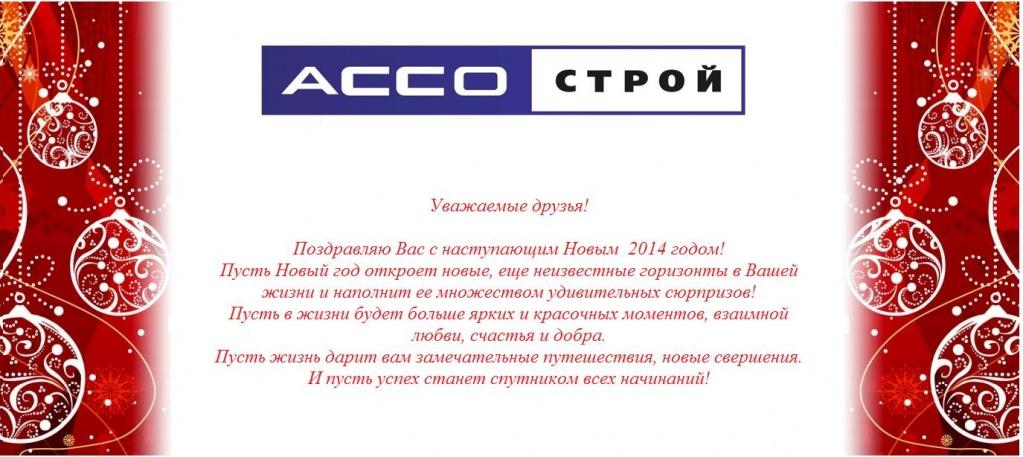 Поздравления на корпоратив по отделам